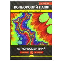Бумага цветная флюоресцентная премиум А4, 14 листов, 7 цветов «Апельсин»