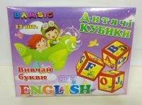 Кубики 12 English (16)
