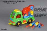 """Машинка """"Подъемный кран"""" (18)"""