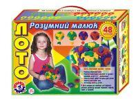 """Лото """"Розумний малюк"""" в кор.(5) 01251"""