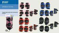 Защита (100шт) наколенники,налокотники,в сетке (3-4 цвета)