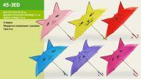 Зонт с ушками, со свистком (5 видов) (100шт)