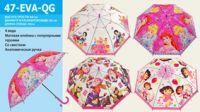 Зонт (100шт) 4 вида, клеенка с рисунком,в пакете 47 см