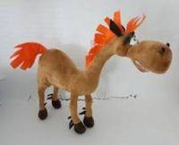 Мягк.игрушка КИ Конь Юлий (12шт)