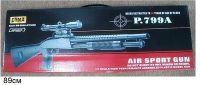 Ружье CYMA с пульками,утяжеленный,лазер.кор.89см (24)