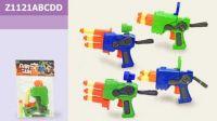 Пистолет (192шт/2) стреляет поролон. снарядами, 3 вида, в пакете 13см