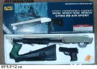 Ружье CYMA с пистолетом,пульками (24)