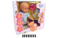 """Пупс """"Baby born"""" (розбірна коробка) р.37,5х18,6х36см."""