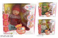 Кукла-пупс интерактивный с аксес.можно купать 8ф-ций 37*18*37((12))