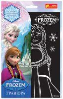 """7009-44. Гравюра """"Анна и Эльза"""" Frozen"""