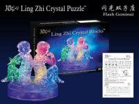 Пазлы 3D- кристалл Зодиак близнецы  (72/2)