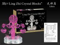 Пазлы 3D- кристалл Зодиак весы  (72/2)