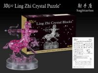 Пазлы 3D- кристалл Зодиак стрелец  (72/2)
