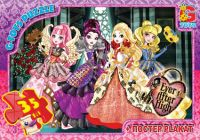 """Пазлы G-Toys 35 эл. """"Ever After High"""" (Вища школа)"""
