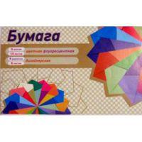 Цветная бумага + фольга (12)