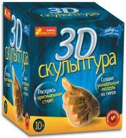 4019. 3D скульптура (золото)