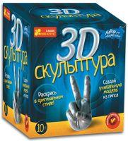 4020. 3D скульптура (серебро)