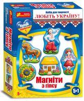 """4140. Магніти з гіпсу """"Україна"""""""