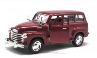 """Машинка KINSMART """"Chevrolet Suburban Carryall"""" (красная)"""