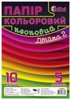 """Папір кольоровий """"Двійка-неон"""". 10 аркушів (5 кольорів). А4"""