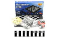 Шахмати магнітні 3 в 1 (16х16 см.)